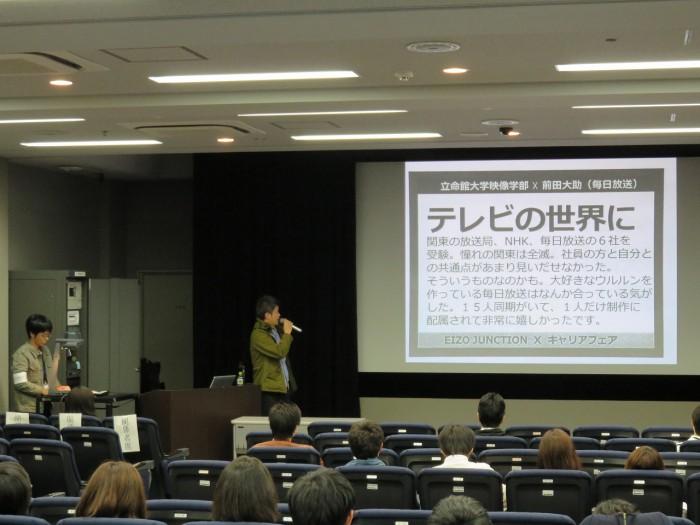 画像9:講演会
